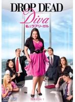 私はラブ・リーガル DROP DEAD Diva DVD-BOX(3枚組)