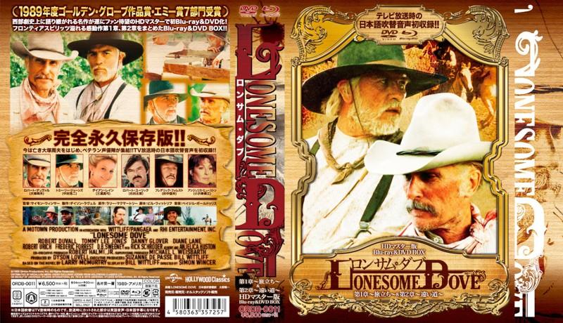 ロンサム・ダブ 第一章〜旅立ち〜&第二章〜遠い道〜HDマスター版 (ブルーレイディスク&DVD BOX)