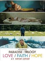 パラダイス:トリロジー DVD-BOX+1