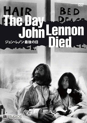 The Day John Lennon Died ジョン・レノン最後の日/ジョン・レノン