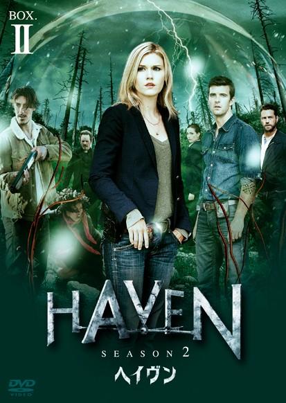ヘイヴン シーズン2 DVD-BOX II