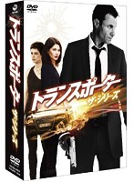 トランスポーター ザ・シリーズ DVD-BOX[DABA-4451][DVD] 製品画像