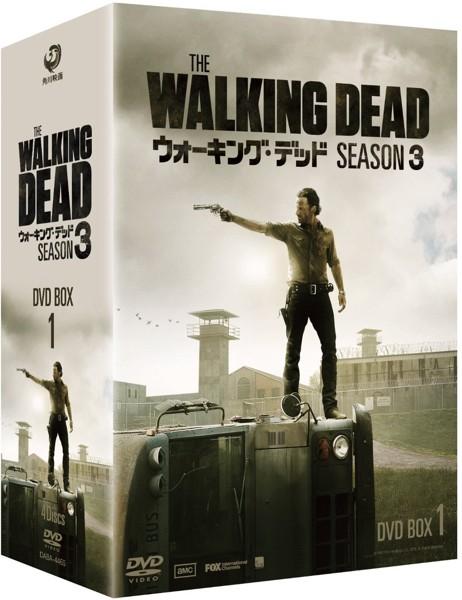 ウォーキング・デッド シーズン3 DVD BOX-1