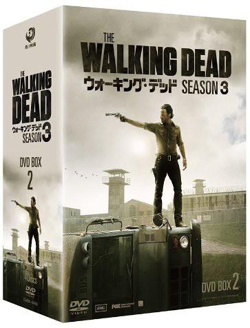 ウォーキング・デッド シーズン3 DVD BOX-2