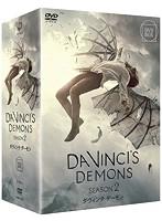 ダ・ヴィンチ・デーモン2 DVD-BOX[DABA-4635][DVD] 製品画像