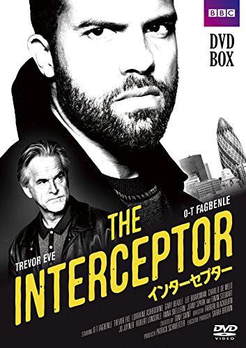 インターセプター DVD-BOX