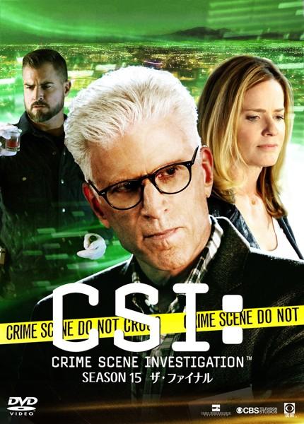 CSI:科学捜査班 シーズン15 ザ・ファイナル コンプリート DVD-BOX-2