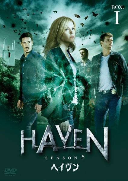 ヘイヴン シーズン5 DVD-BOX I