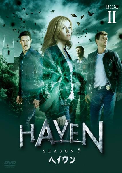 ヘイヴン シーズン5 DVD-BOX- II