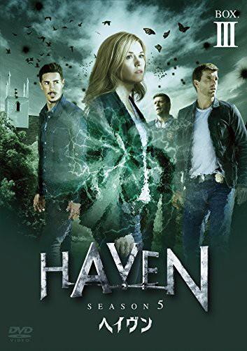 ヘイヴン シーズン5 DVD-BOX III