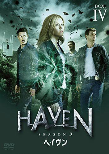 ヘイヴン シーズン5 DVD-BOX IV