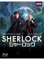 SHERLOCK/シャーロック Blu-ray BOX[DAXA-4209][Blu-ray/ブルーレイ] 製品画像