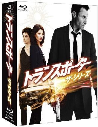 トランスポーター ザ・シリーズ Blu-ray BOX (ブルーレイディスク)