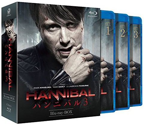 HANNIBAL/ハンニバル3 Blu-ray BOX (ブルーレイディスク)