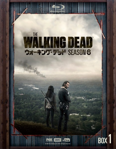 ウォーキング・デッド シーズン6 Blu-ray BOX-1 (ブルーレイディスク)