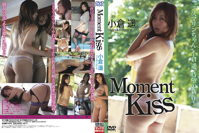 [XAM-022] Moment Kiss/小倉遥