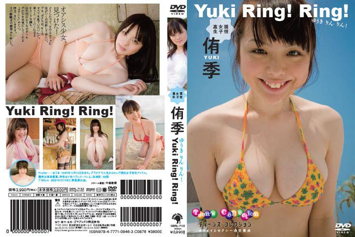 Yuki Ring!Ring!/侑季