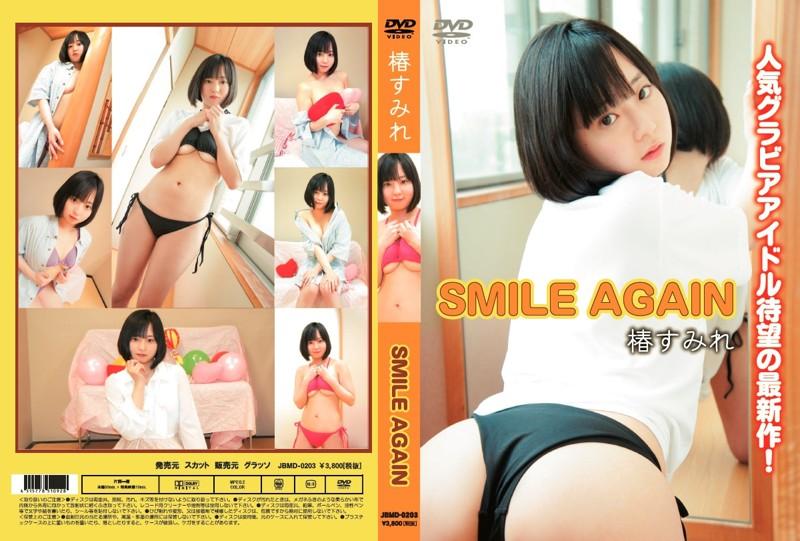 SMILE AGAIN/椿すみれ