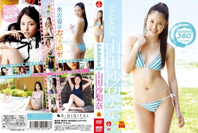 [SBVD-0287] Sarina Yamada 山田沙梨奈 SARINA360°