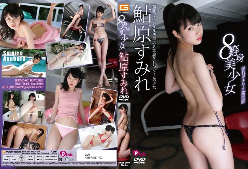 Kin8tengoku 1037