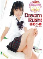 Dream Rush! 西野小春