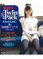 Twin Pack ���ߤΤ���ˡ���ݸ奯���2/���Ĺɻ� �ʥ֥롼�쥤�ǥ�������