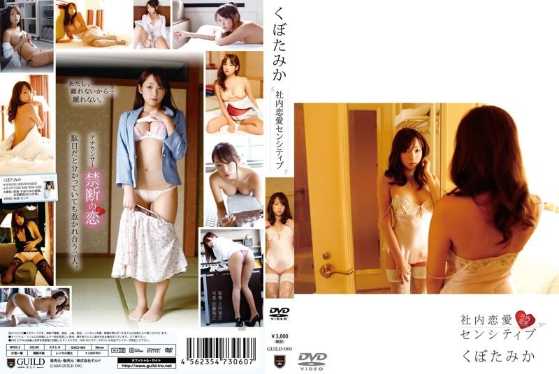 【恋愛】「精神性愛パラフィリア」Softhouse-seal