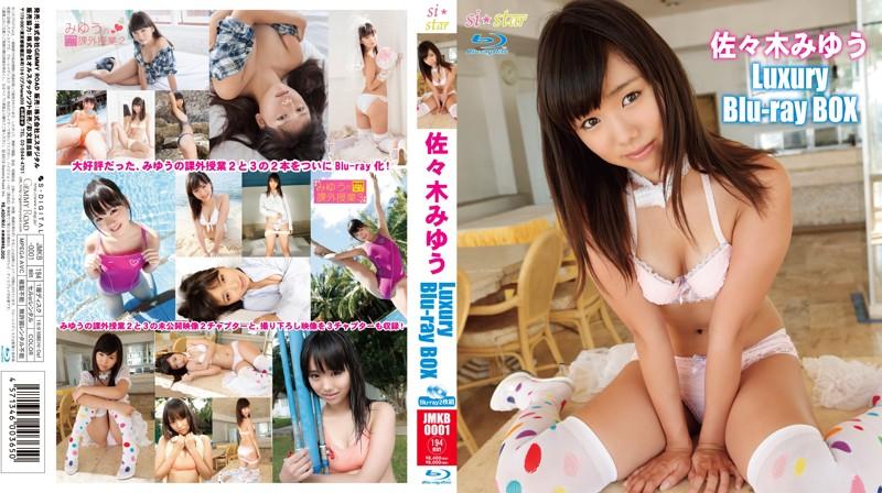 [JMKB-0001] 佐々木みゆう Luxury Blu-ray BOX (ブルーレイディスク)