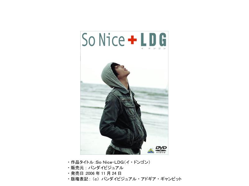 So Nice-LDG/イ・ドンゴン