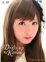 Dress up kanon/福田花音