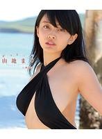 Beach Angels ビーチエンジェルズ 山地まり in 西表島 (ブルーレイディスク)