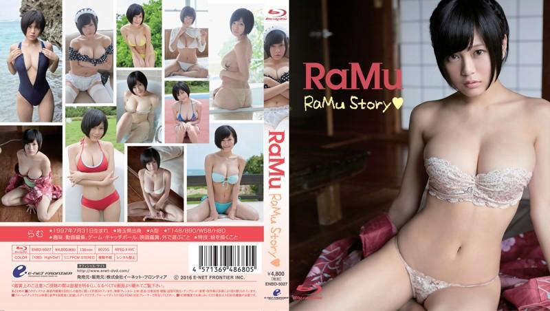 【数量限定】RaMu Story/RaMu (ブルーレイディスク)