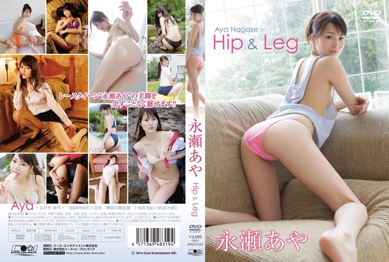 [ENCO-034] Aya Nagase 永瀬あや – Hip & Leg
