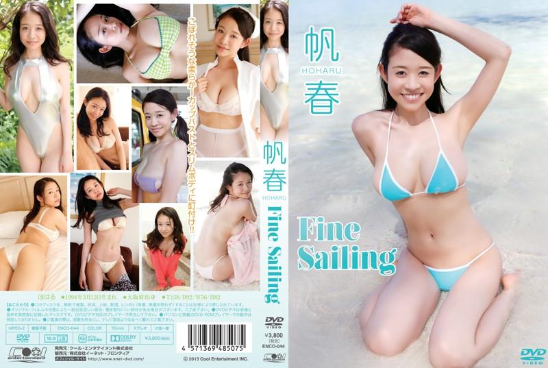 Fine Sailing/帆春