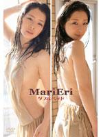ダブルベッド/MariEri