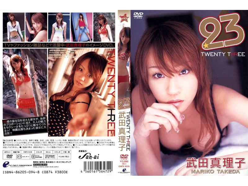 23 TWENTY THREE/武田真理子