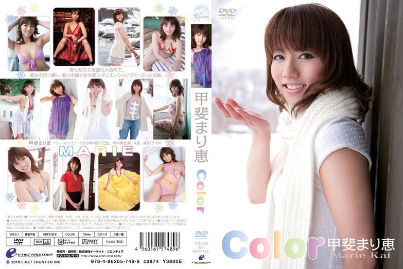 Color/甲斐まり恵