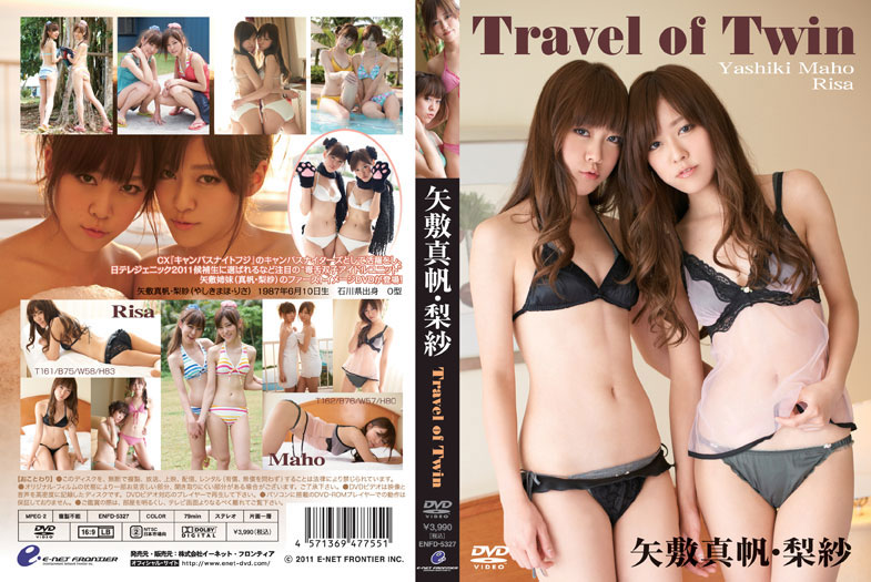Travel of Twin/矢敷真帆・梨紗