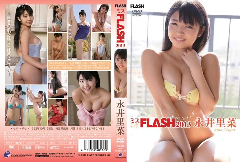 [ENFD-5449] Rina Nagai 永井里菜 ミスFLASH2013