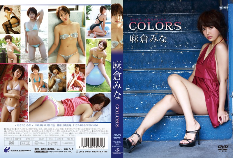 COLORS/麻倉みな
