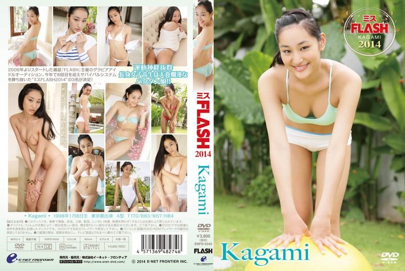 ミスFLASH2014/Kagami