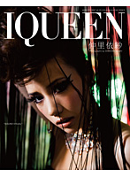 IQUEEN Vol.5 仲里依紗 'SOUND VISUAL' (ブルーレイディスク)