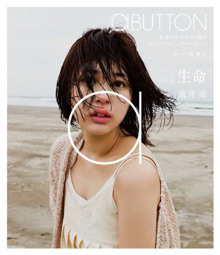 aBUTTON Vol.8 生命:荒井萌 (ブルーレイディスク)