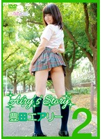 Airy's Story/豊田エアリー