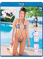 ���c�ʉ� Sweet Story Blu-ray[SBKB-0013][Blu-ray/�u���[���C]