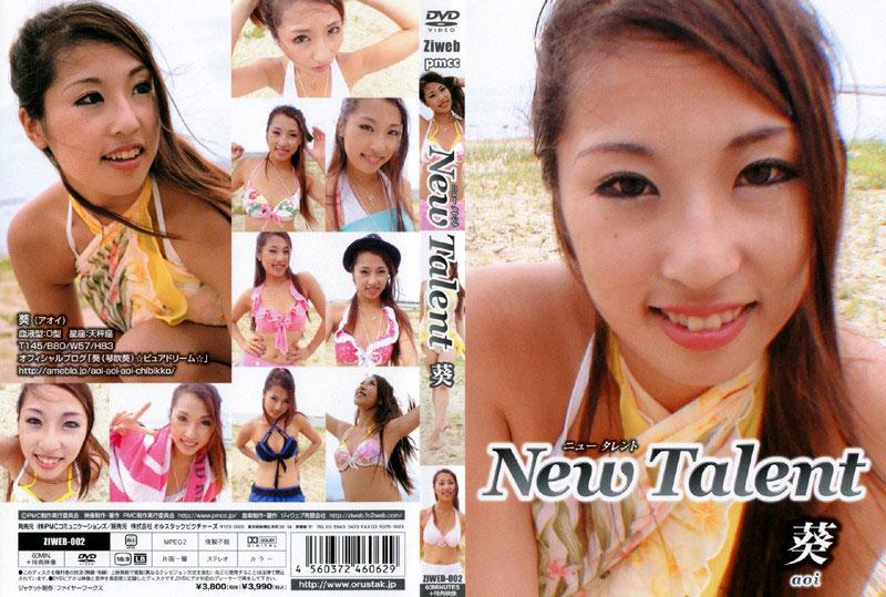 New Talent/葵