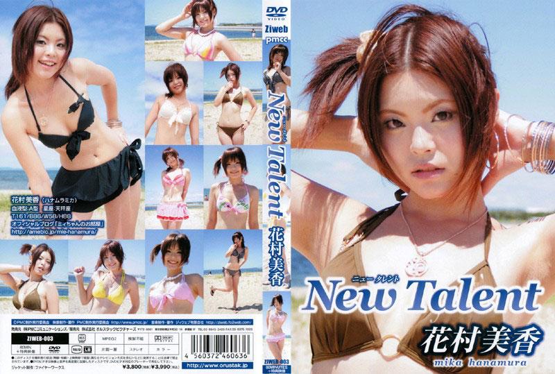 New Talent/花村美香