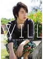 WILL/村井良大