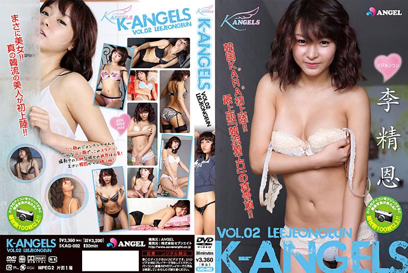 K-ANGELS Vol.2 LeeJeongeun(李精恩・イジョンウン)