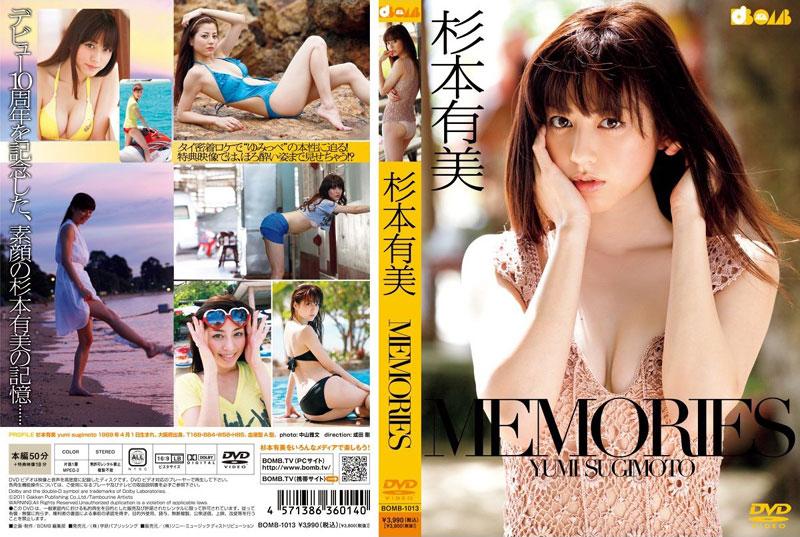 [BOMB-1013] Yumi Sugimoto 杉本有美 – MEMORIES